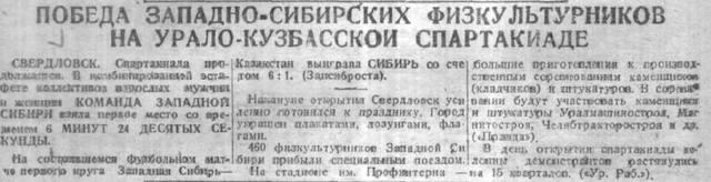 http://images.vfl.ru/ii/1556088740/a14b9a23/26301206_m.jpg