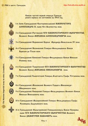 http://images.vfl.ru/ii/1556093021/36717a6e/26301840_m.png