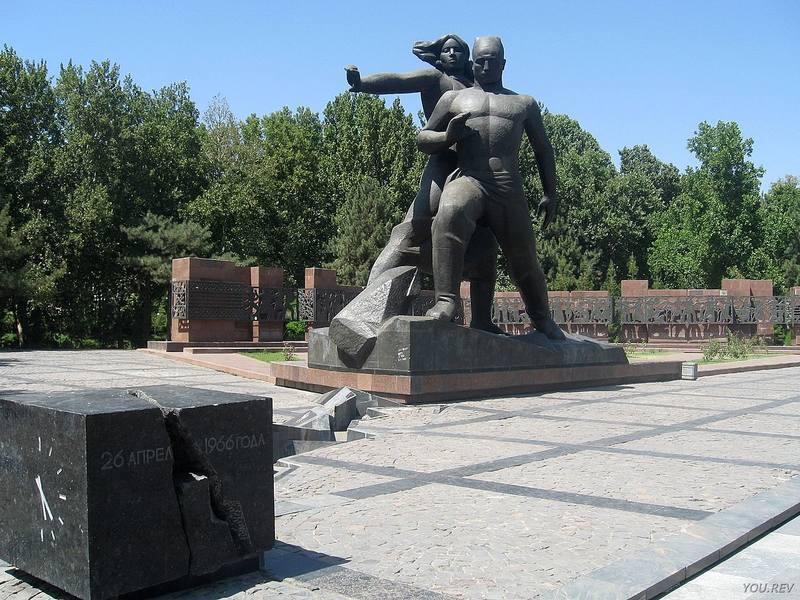 Mемориальный комплекс «Мужество» в Ташкенте