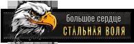 http://images.vfl.ru/ii/1556385046/dc12626d/26342306.png