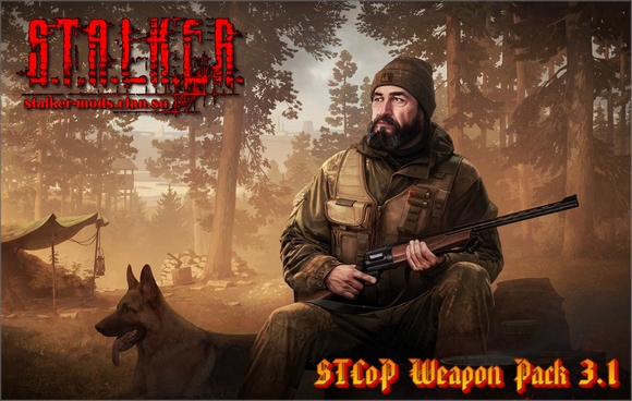 STCoP Weapon Pack 3.1 - Full version