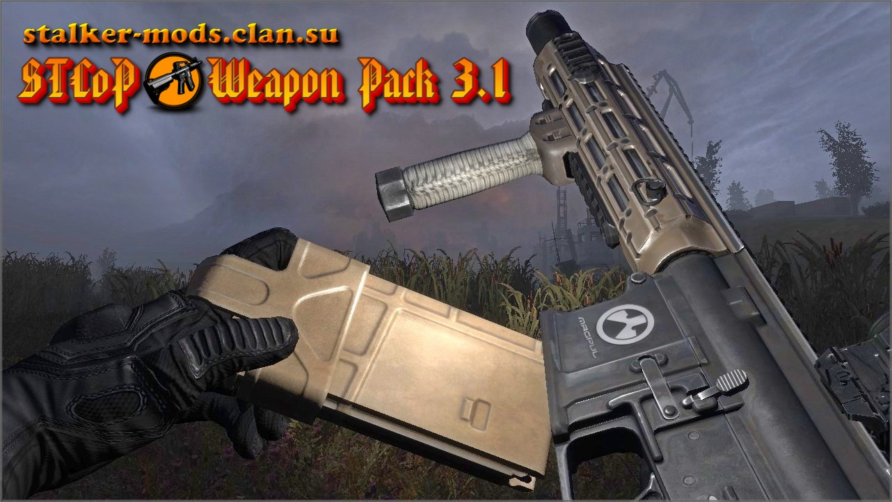 STCoP Weapon Pack 3.1 + Аддоны