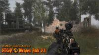 STCoP Weapon Pack 3.1 - пак оружейный