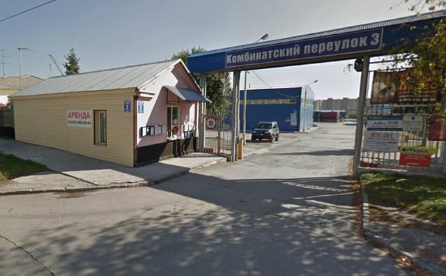 http://images.vfl.ru/ii/1556632461/a8b9497f/26372666_m.jpg