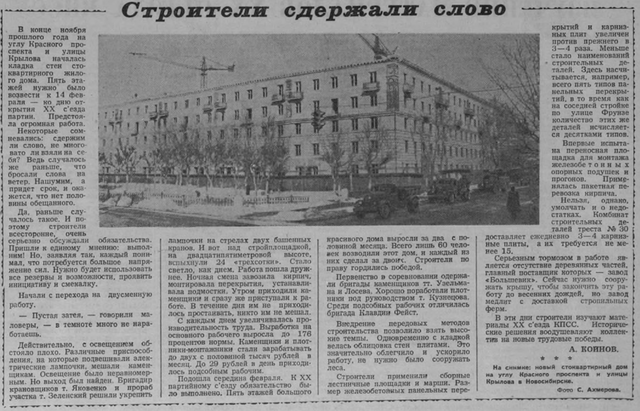 http://images.vfl.ru/ii/1556733259/d473170d/26384812_m.png