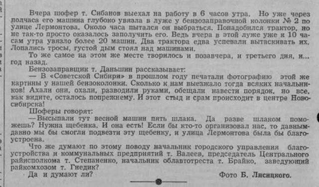 http://images.vfl.ru/ii/1556901982/a9c25f7d/26407970_m.png