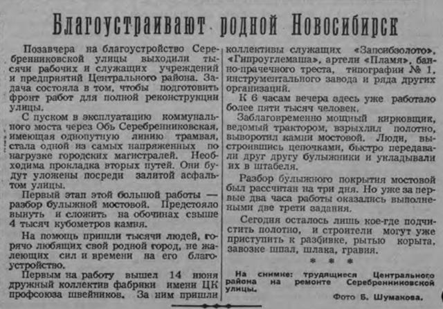 http://images.vfl.ru/ii/1556965541/b15a4b60/26413677_m.png