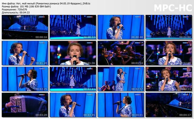 http://images.vfl.ru/ii/1556988950/55dd6e9c/26417505_m.jpg