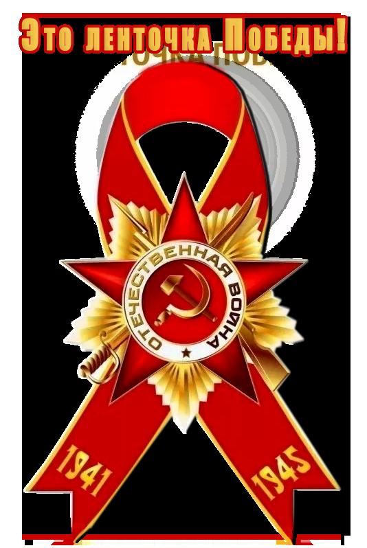 https://images.vfl.ru/ii/1557062909/db8128a4/26426079.png