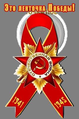 https://images.vfl.ru/ii/1557063302/911d3a39/26426137.png