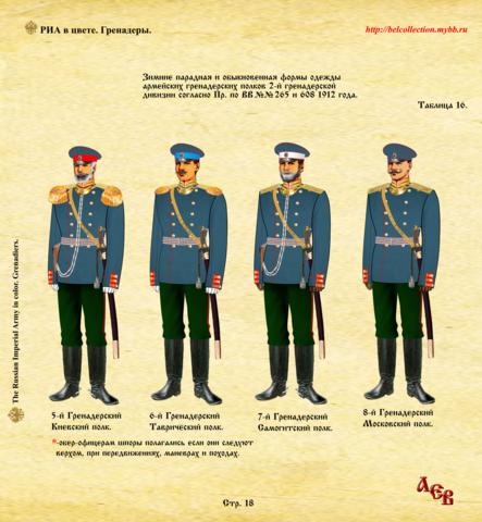 http://images.vfl.ru/ii/1557159223/c62bce2f/26439318_m.png