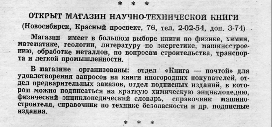 http://images.vfl.ru/ii/1557288590/9c935f87/26457449_m.png