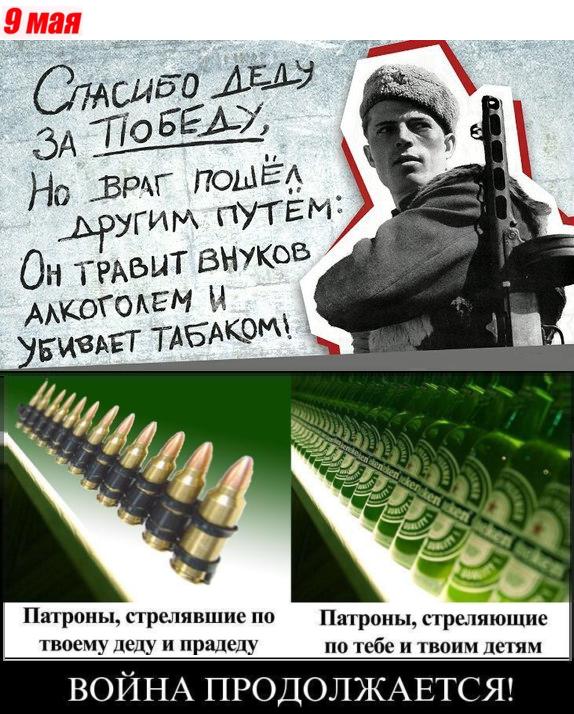 https://images.vfl.ru/ii/1557301720/5b15bc1c/26459282.png