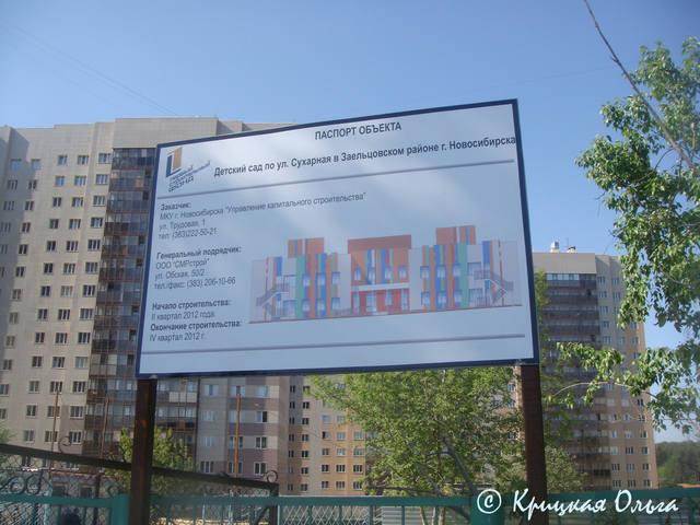 http://images.vfl.ru/ii/1557682113/72e765a9/26509494_m.jpg