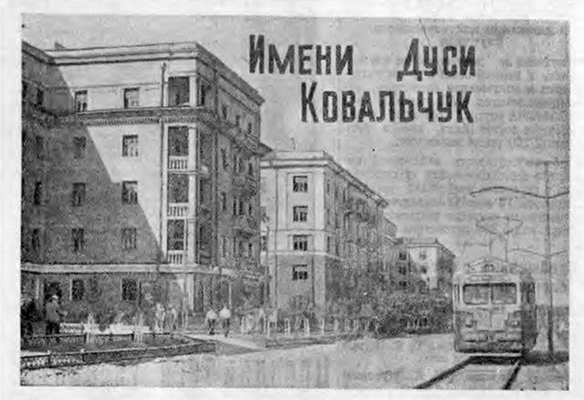 http://images.vfl.ru/ii/1557821681/58fb62d8/26527791_m.png