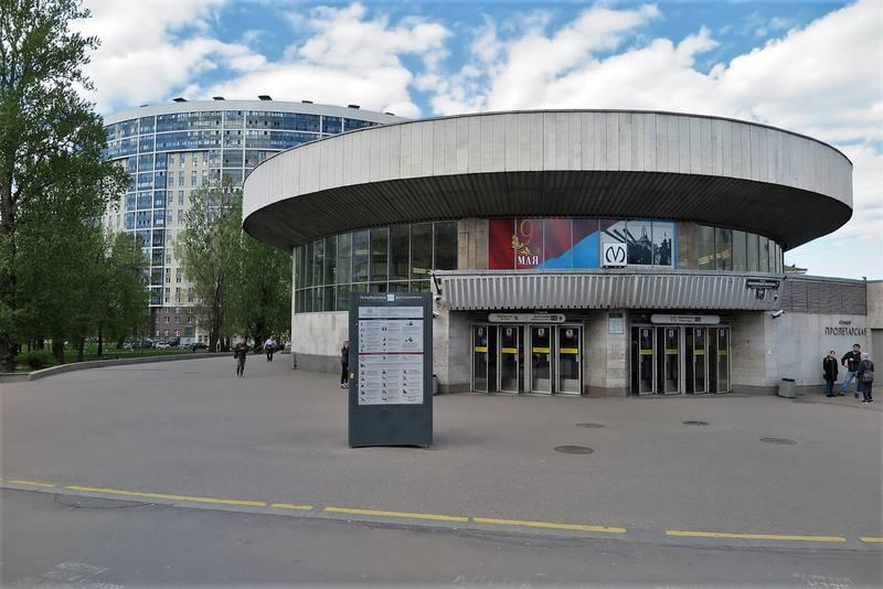 Станция Пролетарская