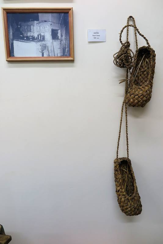 Музей «Князь Александр Невский»