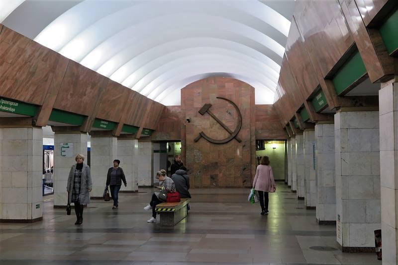 станция метро Пролетарская