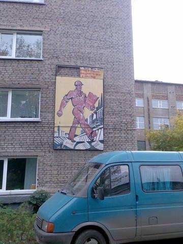 http://images.vfl.ru/ii/1557972998/70c0826b/26549975_m.jpg