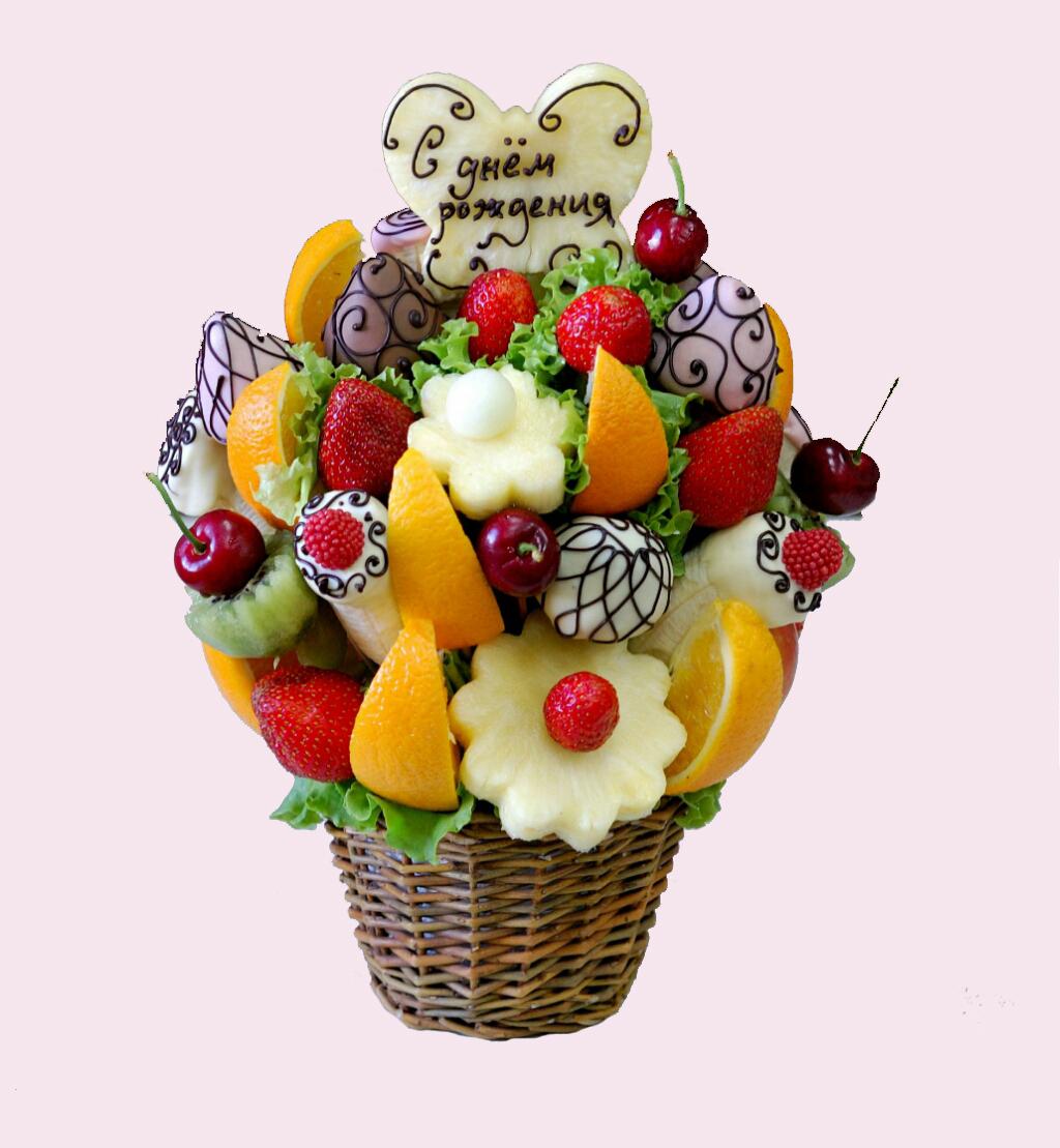 Мая, с днем рождения открытки с цветами и фруктами