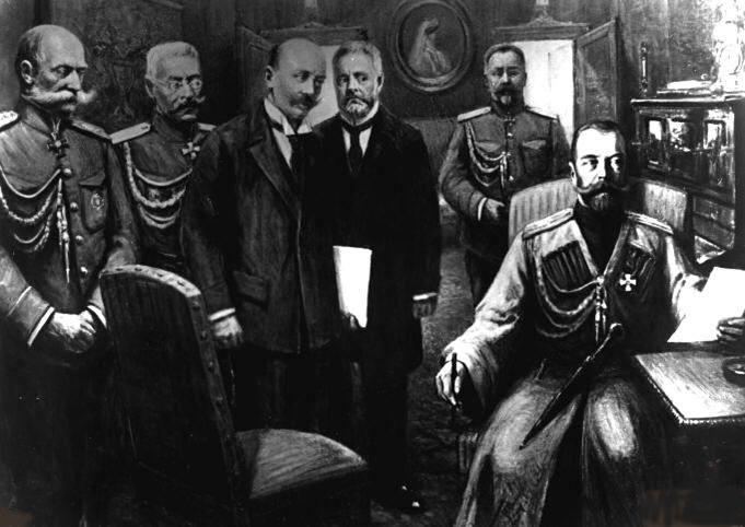 Отречение Николая II