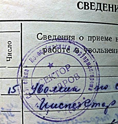 http://images.vfl.ru/ii/1558618825/284c862a/26635006_m.jpg