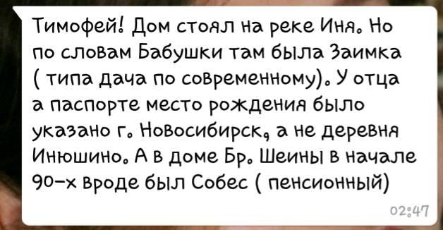 http://images.vfl.ru/ii/1558673830/affda152/26640885_m.jpg