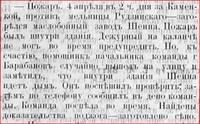 http://images.vfl.ru/ii/1558677612/9d4db26f/26641167_s.jpg