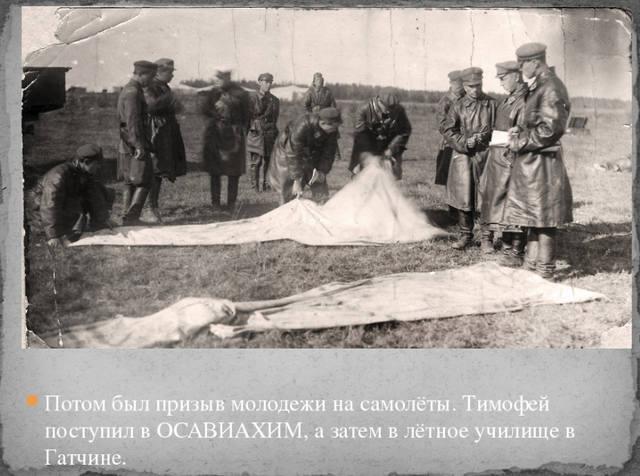 http://images.vfl.ru/ii/1558884499/5885ee09/26667270_m.jpg