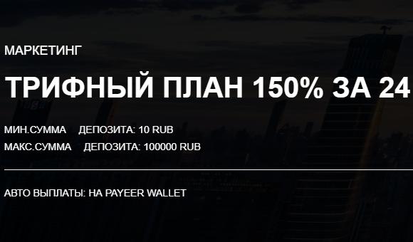 VERDEX screenshot