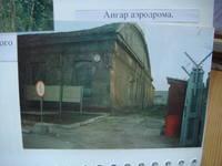 http://images.vfl.ru/ii/1558933181/e2a9abaf/26672707_s.jpg