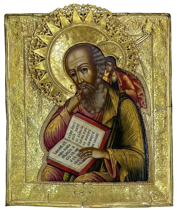 День памяти святого Иоанна