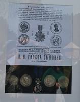 http://images.vfl.ru/ii/1558947092/615f102a/26675044_s.jpg