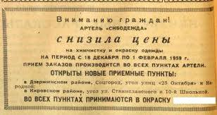 http://images.vfl.ru/ii/1559028977/29579bc8/26686115_m.jpg