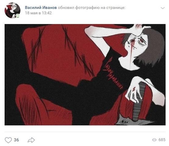 http://images.vfl.ru/ii/1559040303/cee7cb28/26688360_m.jpg