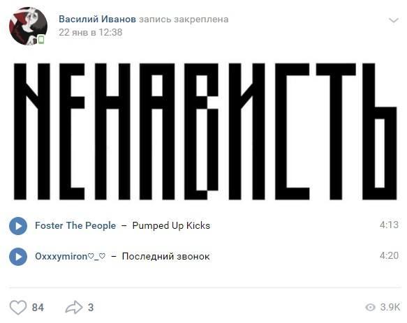 http://images.vfl.ru/ii/1559040330/7a00cca3/26688364_m.jpg