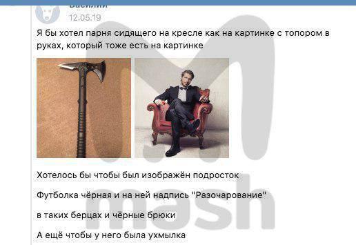 http://images.vfl.ru/ii/1559040461/0864812f/26688408_m.jpg