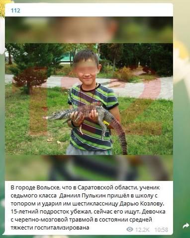 http://images.vfl.ru/ii/1559041368/8cfd6efc/26688562_m.jpg