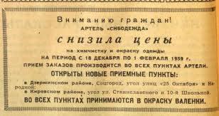 http://images.vfl.ru/ii/1559044166/07024773/26688962_m.jpg