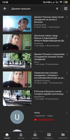 http://images.vfl.ru/ii/1559045009/cd23807a/26689058_m.png