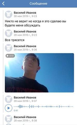 http://images.vfl.ru/ii/1559048093/672e5893/26689502_m.jpg