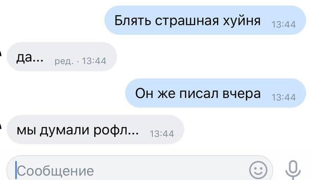 http://images.vfl.ru/ii/1559054188/4c4526c7/26690557_m.jpg