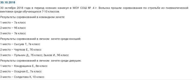 http://images.vfl.ru/ii/1559072710/27ee965d/26693547_m.jpg