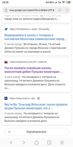 http://images.vfl.ru/ii/1559075422/f64d6e4e/26693865_m.png