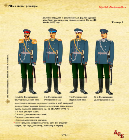 http://images.vfl.ru/ii/1559147855/7b6ad992/26703499_m.png