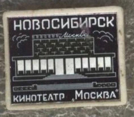 http://images.vfl.ru/ii/1559148920/4afda73c/26703742_m.jpg