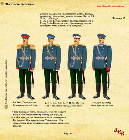 http://images.vfl.ru/ii/1559149077/15e1cae9/26703764_m.png
