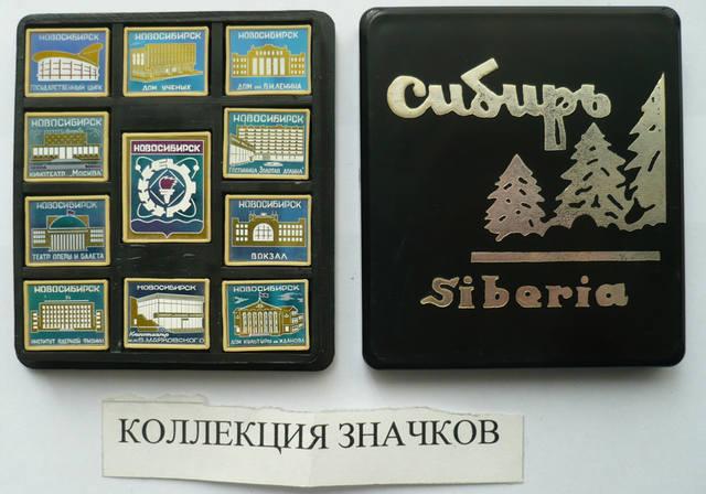 http://images.vfl.ru/ii/1559182893/d5ba3446/26706461_m.jpg