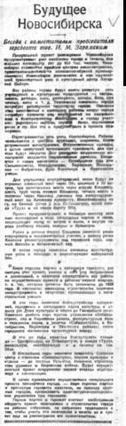 http://images.vfl.ru/ii/1559293253/dab5e68f/26722255_m.png