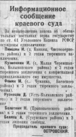 http://images.vfl.ru/ii/1559394813/62faecee/26737320_m.jpg